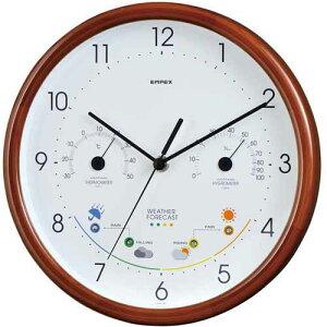 エンペックス スーパーEX晴天望機・1台4役 EX-5473 天気予測 時計 温度計 湿度計 EMPEX 壁掛け時計 多機能壁掛け時計 WEARHER CLOCK