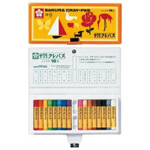 クレパス太巻16色(ソフトケー...