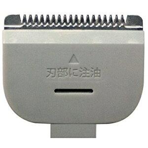 IZMI 泉精器 髭剃り ヘアカッター 交換用替刃 CS-32(対応機種:HC-FA14 HC-FA15 HC-FW24 HC-FW34用)