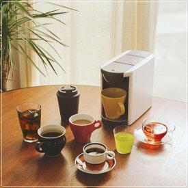 コーヒーメーカー ドリップポッド UCC 上島珈琲 カプセル式 ストロング アイスメニュー搭載