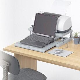パソコンラック 13型 GY グレイ ノートパソコンに最適の収納アイテム プリンター置き PC収納 パソコン収納 パソコンラック[送料無料]