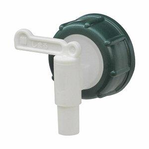 飲料水用ポリタンク ECコック 50G 対応サイズ ネジ山径50mm ネジ谷径45mm