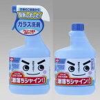 激落ちシャイン!ガラス洗剤本体+つめかえセット主婦のご意見から開発したガラス洗剤