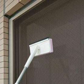 窓ガラス拭き用 網戸用お掃除グッズ 激落ちくん 伸縮ワイパー 窓ふき清掃 汚れ取り