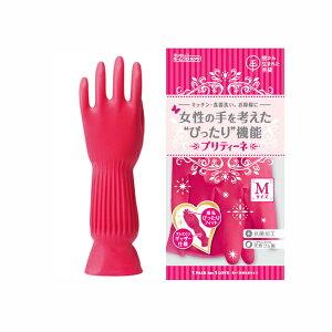 ゴム手袋 食器洗い用 キッチン用 お掃除用 天然ゴム 女性用 プリティーネ Mサイズ レッド