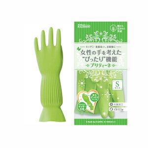ゴム手袋 食器洗い用 キッチン用 お掃除用 天然ゴム 女性用 プリティーネ Sサイズ グリーン