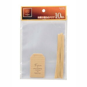 お菓子袋 詰め合わせラッピング袋 Mサイズ ビニール袋 透明 クリアー 10枚入 ラフィネ 手作り製菓グッズ