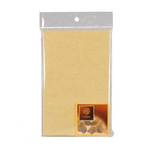 お菓子袋 詰め合わせ用ポリ袋 マチ付き 紙製 クラフト袋 Lサイズ 4枚入 ラフィネ 手作り製菓グッズ