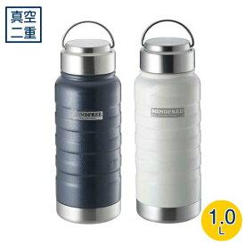 水筒 ステンレスボトル マグボトル 1000ml 直飲み 保温 保冷 真空二重断熱 ネイビー ホワイト