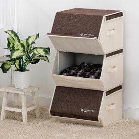 収納ボックス スタッキングBOX 積み重ね おしゃれ 衣類収納 小物 おもちゃ箱 折りたたみ コンパクト