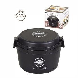 保温弁当箱 保温保冷 丼型 どんぶりランチジャー 1060 大容量 ホームレーベル ブラック