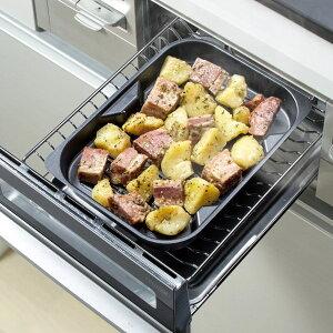 グリル名人 魚焼きグリルパン スタッキング グリルプレート 浅型 オーブン ガス火 IH対応