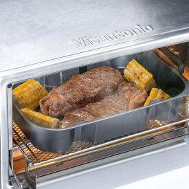 グリル名人 魚焼きグリルパン スタッキング グリルプレート 深型 オーブン ガス火 IH対応