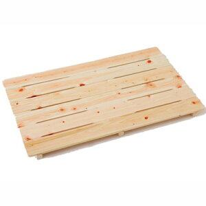 桧(ヒノキ)釘なしスノコ 節付 6枚打ち 幅85×奥行51×高さ3.9cm(檜/ひのき/すのこ/簀子/スノコ/木製/押入れ/収納/踏み台)