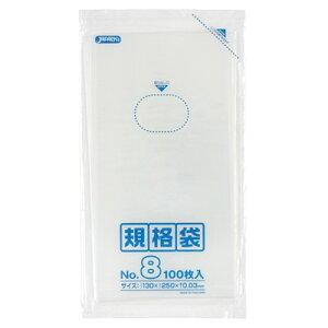 ポリ袋 LD 規格袋 8号 0.030mm厚 100枚×2セット 透明(ポリ袋/ビニール袋/ごみ袋/パック)