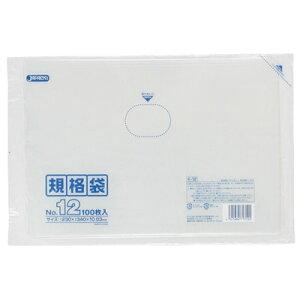 ポリ袋 LD 規格袋 12号 0.030mm厚 100枚 透明(ポリ袋/ビニール袋/ごみ袋/パック)