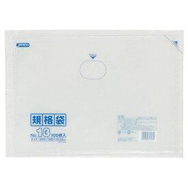 ポリ袋 LD 規格袋 13号 0.030mm厚 100枚 透明(ポリ袋/ビニール袋/ごみ袋/パック)