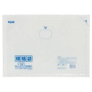 ポリ袋 LD 規格袋 13号 0.030mm厚 100枚×10セット 透明(ポリ袋/ビニール袋/ごみ袋/パック)