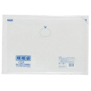 ポリ袋 LD 規格袋 15号 0.030mm厚 100枚×10セット 透明(ポリ袋/ビニール袋/ごみ袋/パック)