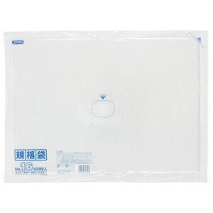 ポリ袋 LD 規格袋 16号 0.030mm厚 100枚×5セット 透明(ポリ袋/ビニール袋/ごみ袋/パック)