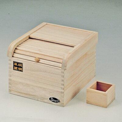桐製 米櫃 米びつ 5kg 桐製の米びつでお米をおいしく保存!