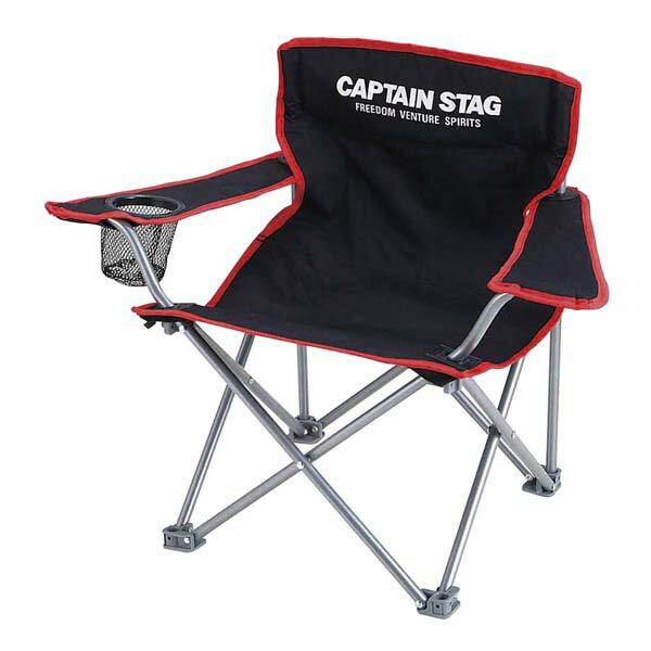 ラウンジチェア アームチェア ミニ 折りたたみ ジュースホルダー付 キャプテンスタッグ ブラック 耐荷重70kg(いす/椅子/丈夫/軽量/軽い/飲料ホルダー付き/収納/折り畳み/収納/コンパクト)