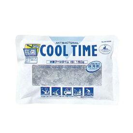 保冷剤 多用途 ソフトタイプ 抗菌クールタイム S 150g(長時間/保冷バッグ/冷却/クーラーバッグ/クーラーボックス)