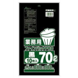 業務用ポリ袋 70L ファインパック 黒 10枚入(ビニール袋 大きい ゴミ袋 ごみ処理 分別 大型 )