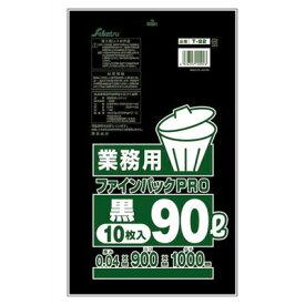 業務用ポリ袋 90L ファインパック 黒 10枚入(ビニール袋 大きい ゴミ袋 ごみ処理 分別 大型 )