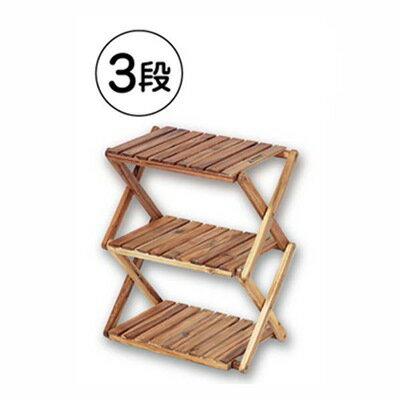 天然木 コンパクト ウッドラック 木製3段ラック(収納ラック/木製/収納棚/おしゃれ/クラシック)
