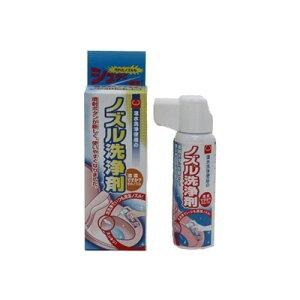 温水洗浄便座 トイレのノズル洗浄剤(トイレシャワー/洗浄ノズル/トイレ掃除/清掃用品)