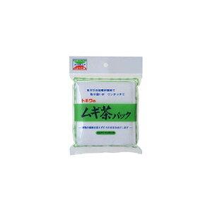 麦茶パック 30枚入(お茶パック/ティーパック)