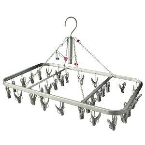 洗濯物干し 角ハンガー アルミ製ピンチハンガー 水平に干せる 室内干し 屋外 32ピンチ