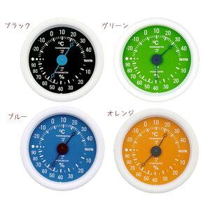 タニタ tanita 温湿度計 TT-515 全4色(ブラック・グリーン・ブルー・オレンジ)