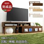 完成品伸縮式テレビ台薄型テレビに特化したスリム設計の伸縮式テレビ台!(コーナーTV台・ローボード・リビング収納)