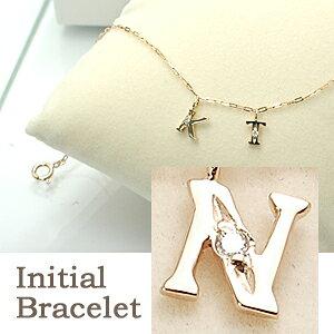 イニシャル ブレスレット ブロック体 N ダイヤモンド 10金 ゴールド K10 イニシャルのチャームを増やせます 18cmから長さを短く出来ます