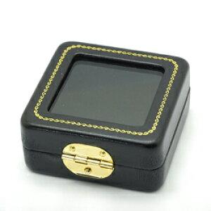 ルース 宝石の裸石 を保存するBOXです ルースケース ルースボックス ルースBOX 黒