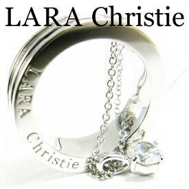 LARA Christie ララクリスティー ヴォヤージュネックレス ホワイトレディース ネックレス CZ シルバー925 P3894-W 送料無料 ギフト プレゼント ジュエリー