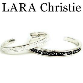 LARA Christie ララクリスティー セイントグラスバングル ペア バングル CZ シルバー925 エナメル 送料無料 ギフト プレゼント ジュエリー