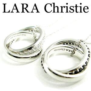 LARA Christie ララクリスティー メビウスネックレス ペア ネックレス CZ シルバー925