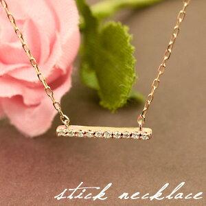 ダイヤモンドのスティックネックレスネックレス ダイヤモンド 10金ピンクゴールド K10PG
