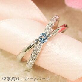 中央の誕生石が選べるダイヤモンドピンキー ネックレス ダイヤモンド 0.07ct 10金 ホワイトゴールド K10 WG