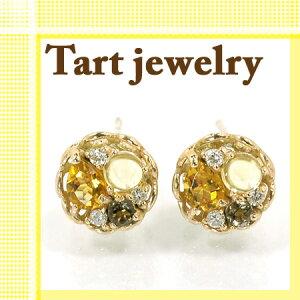 とびきりSweetなタルトシリーズ ピアス シトリン スモーキークォーツ ダイヤモンド 10金ピンクゴールド K10PG 送料無料 ギフト プレゼント ジュエリー