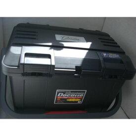NEW(リングスター) 大型工具箱 ドカット D-5000 オリジナルカラー 本体マットブラック/ 蓋ブラック/ブラックバックル 中皿が小さくなりました。