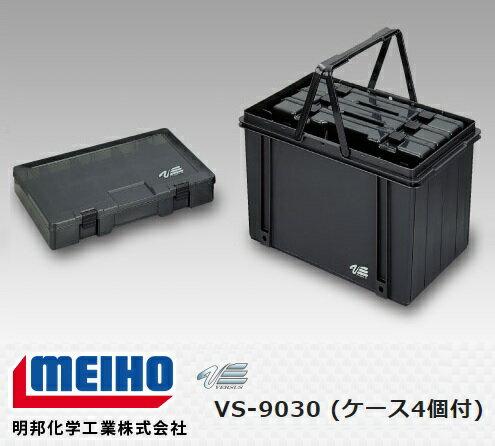 メイホー タックルボックス 明邦化学 ハンドル付きボックス VS-9030 ブラック MEIHO バーサス VERSUS