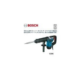 送料無料【ボッシュ】SDS-max 破つりハンマー スタンダードモデル GSH5 ◎