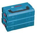 ボッシュ エルボックスミニ3個セット L-BOXX-MINI3 LS-Tシリーズやi-BOXXの中に入ります 工具箱 お得!! BOSCH