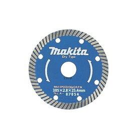 マキタ 波型 ダイヤモンドホイール 外径305mm A-07054 適正記号F makita ★