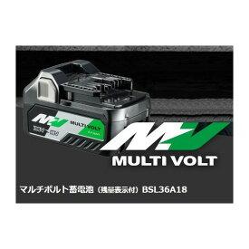 夏祭り 日立 マルチボルト蓄電池 BSL36A18 残量表示付 小形・軽量 高出力1080W マルチボルトシリーズ 36V/18Vの自動切替 セット品バラシ HiKOKI ハイコーキ