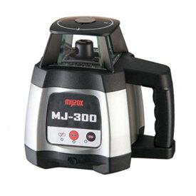 お得な受光器2個付 送料無料【マイゾックス】自動整準レーザーレベル 受光器2個 クランプ2個 三脚付 IP54の防塵・防滴機能 MJ-300 myzox